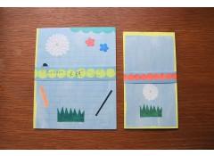 Baran writing paper set