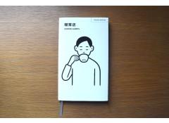 TOKYO ARTRIP - Coffee shops