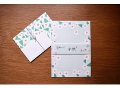 Subikiawa Hana letter sets (12)
