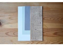 Paper tasting set: Grey