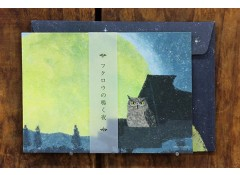 The screech owl at night letter set